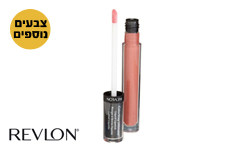 ic cosmetics שפתון ColorStay Ultimate גוון 65 Prized איפור, revlon, רבלון, שפתון, שפתונים, אודם, גלוס, עמיד,  שפתון ColorStay Ultimate גוון 65 Prized Peach מבית REVLON ב-51 ₪ בלבד! שפתון ColorStay Ultimate גוון 65 Prized Peach מבית REVLON 309973174658 גוון 65 Prized Peach
