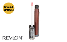 ic cosmetics שפתון ColorStay Ultimate גוון 90 Top Tie איפור, revlon, רבלון, שפתון, שפתונים, אודם, גלוס, עמיד,  שפתון ColorStay Ultimate גוון 90 Top Tier Truffle מבית REVLON ב-51 ₪ בלבד! שפתון ColorStay Ultimate גוון 90 Top Tier Truffle מבית REVLON 309973174900 גוון 90 Top Tier Truffle
