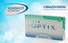 עדשות Air Optix for Astigmatism עדשות Air Optix for Astigmatism עדשות צילינדר Air Optix for Astigmatism ב- 215 ₪ בלבד לאריזה! עדשות צילינדר Air Optix for Astigmatism ב- 215 ₪ בלבד לאריזה!
